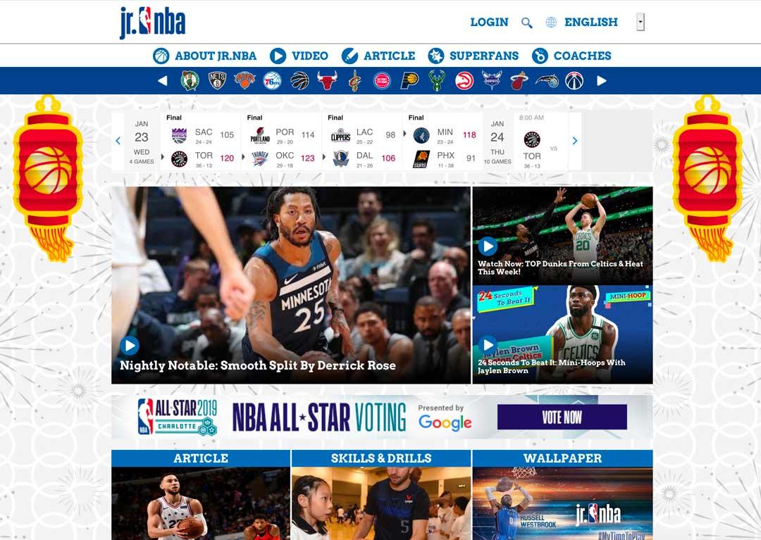 JrNBA.asia websiten screenshot