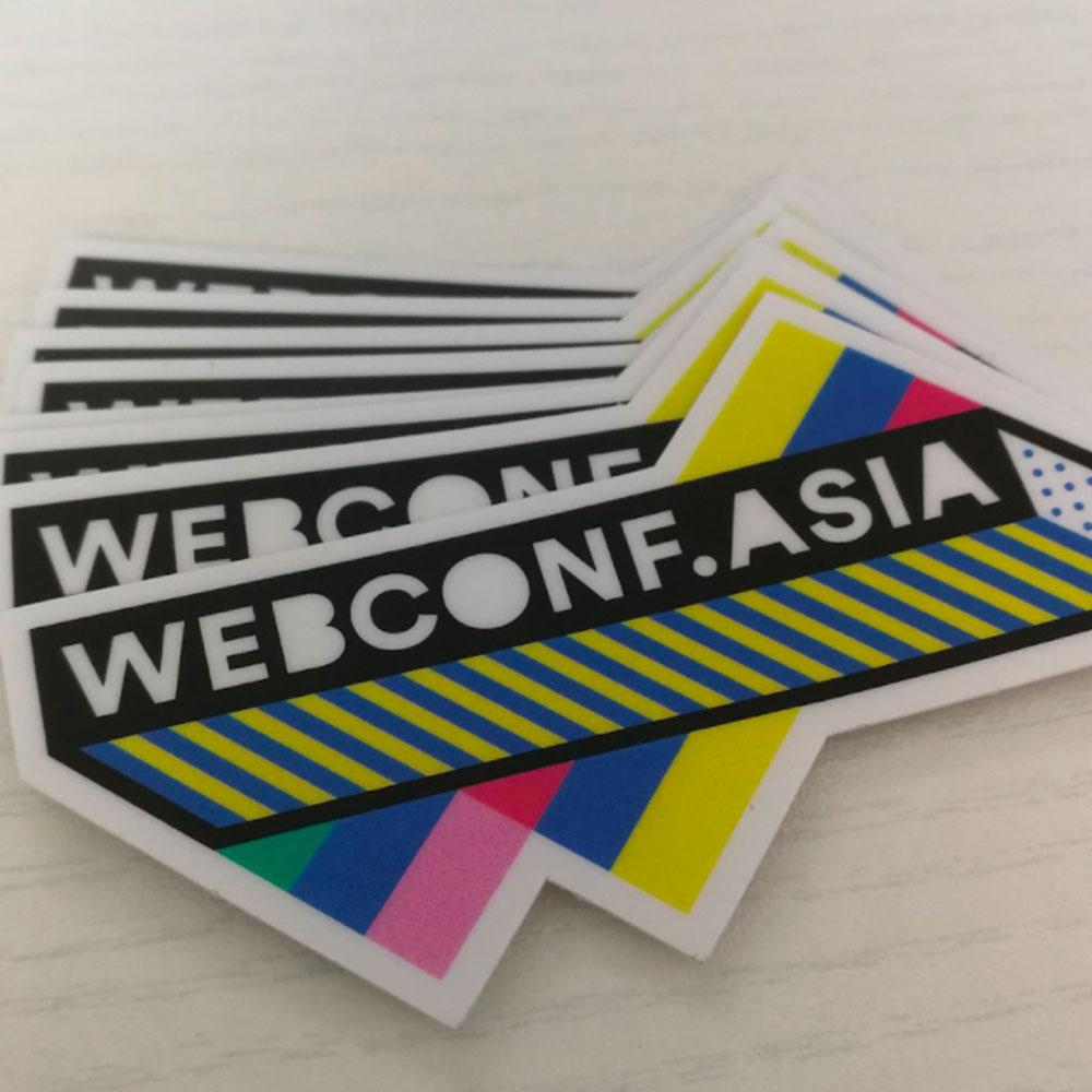 webconf.asia